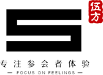 伍方会议logo