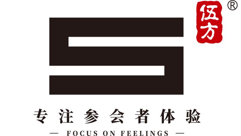 杭州伍方会议服务有限公司LOGO