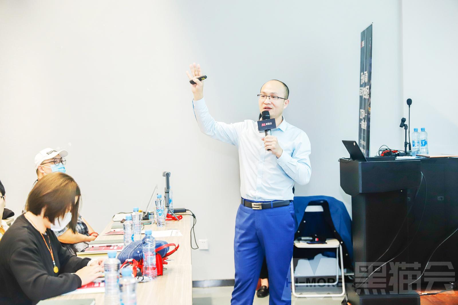杭州伍方会议服务有限公司副总、会执行讲师邓兴