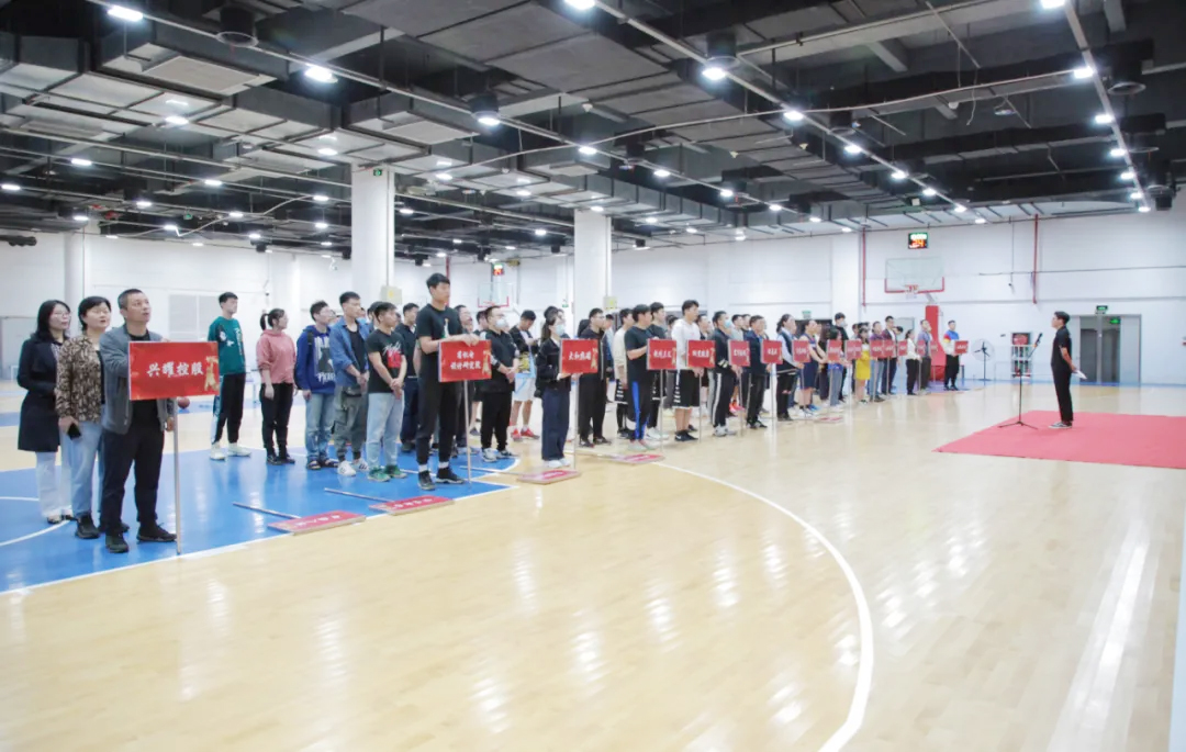杭州市高新区(滨江)两新组织25支企业篮球队列队