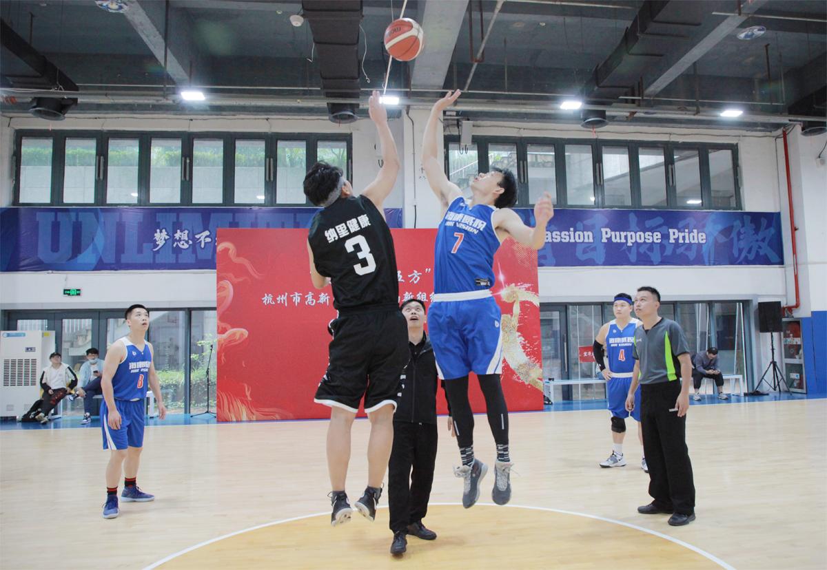 杭州市高新区(滨江)两新组织篮球联赛场景