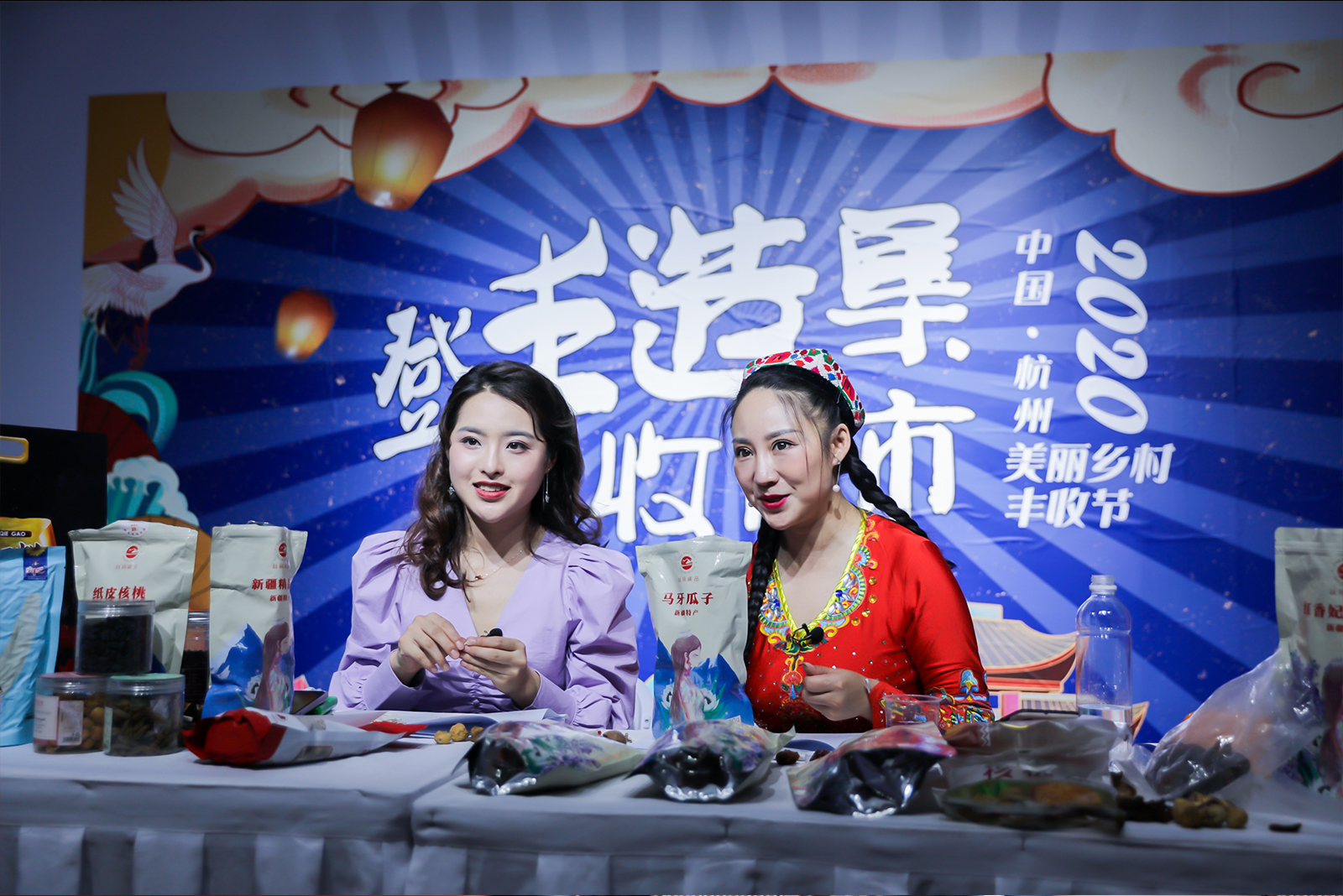 杭州丰收节登丰造集夜市现场直播