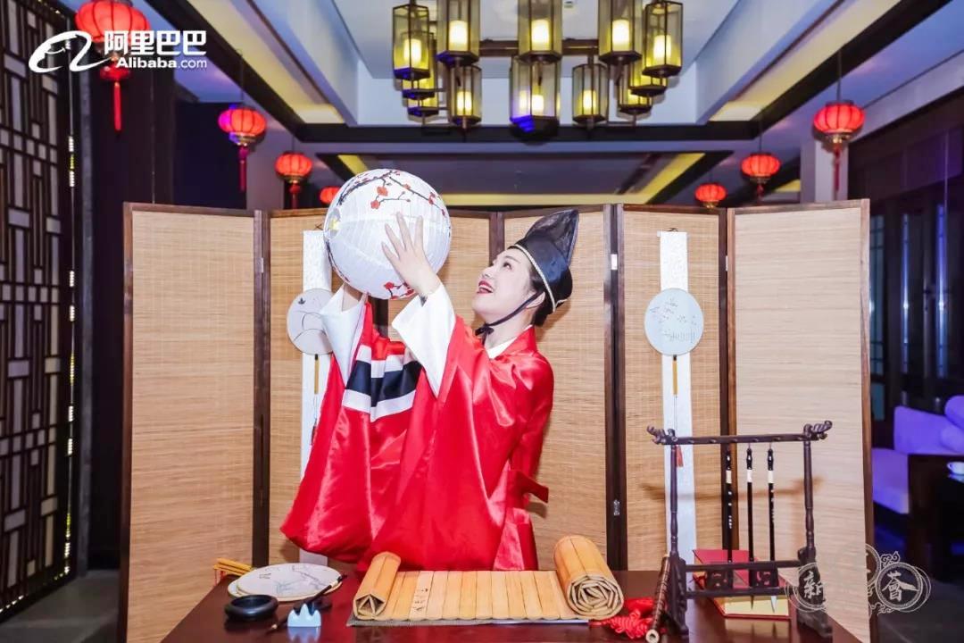 """阿里巴巴""""新享荟""""汉服盛典晚会-11"""