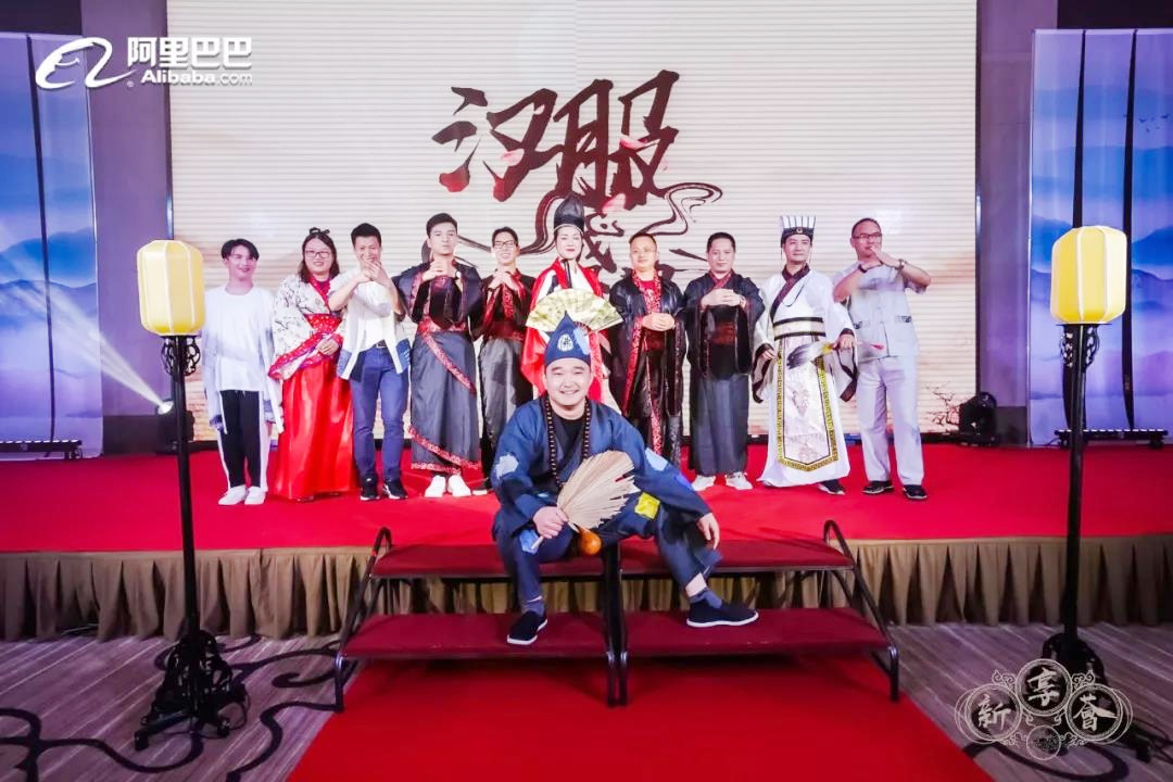 """阿里巴巴""""新享荟""""汉服盛典晚会-17"""