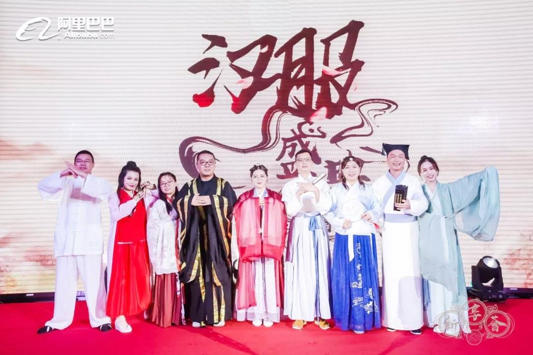 """阿里巴巴""""新享荟""""汉服盛典晚会-18"""