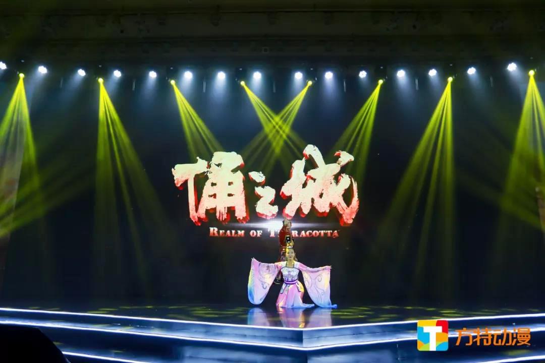 """""""多元共创""""――2019方特动漫大会-4"""