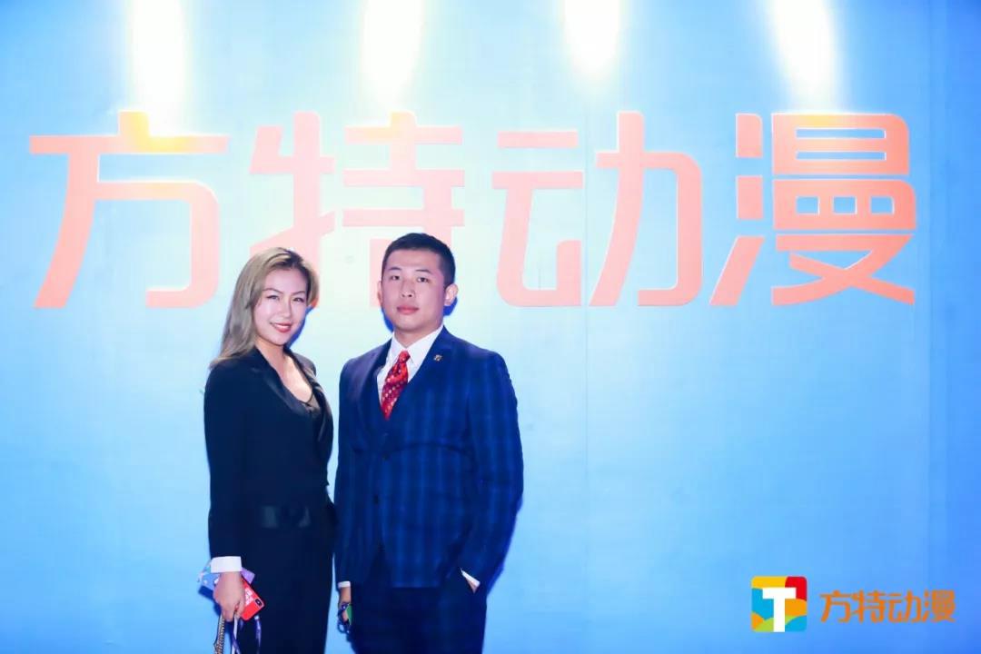"""""""多元共创""""――2019方特动漫大会-14"""