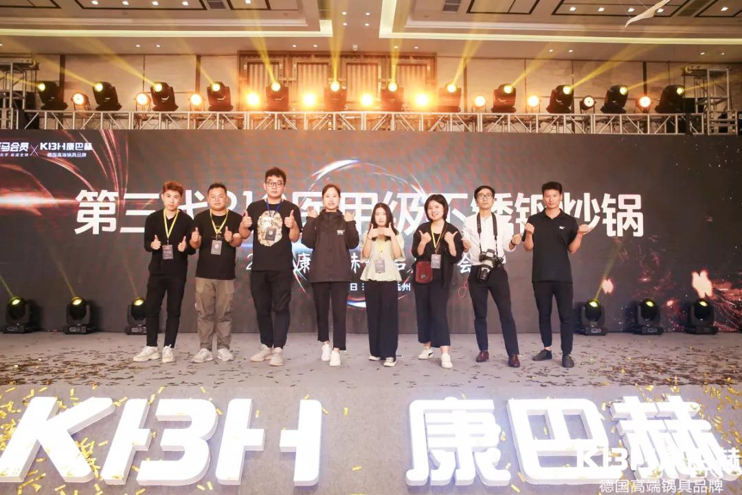 2019康巴赫新品发布会――第三代316医用级不锈钢炒锅-4