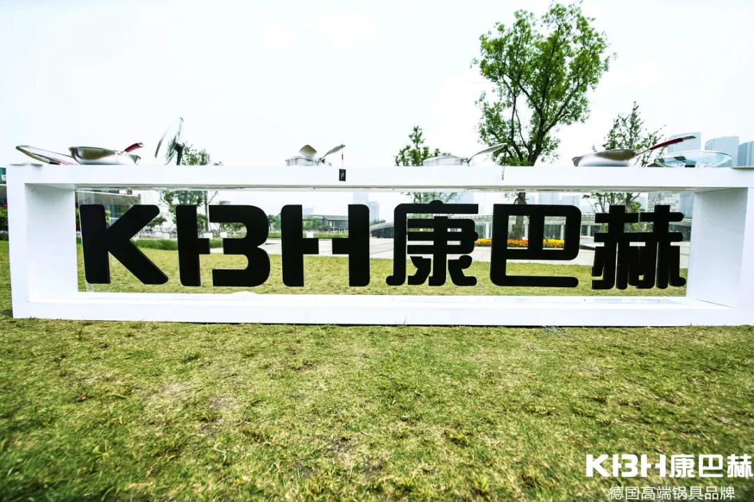 2019康巴赫新品发布会――第三代316医用级不锈钢炒锅-13