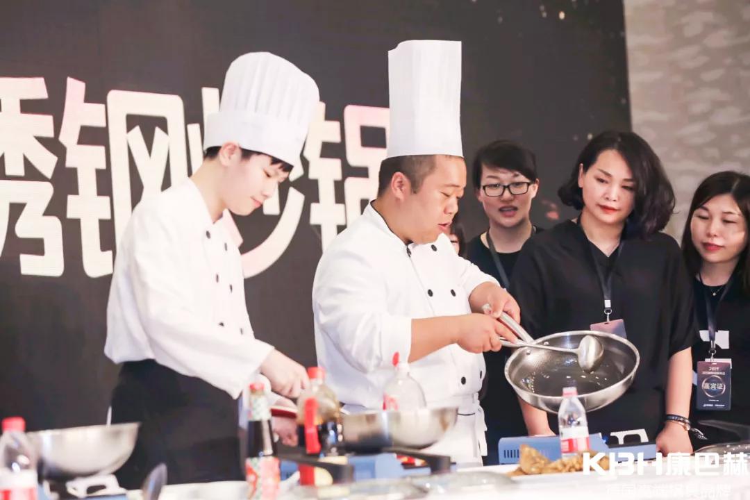 2019康巴赫新品发布会――第三代316医用级不锈钢炒锅-15