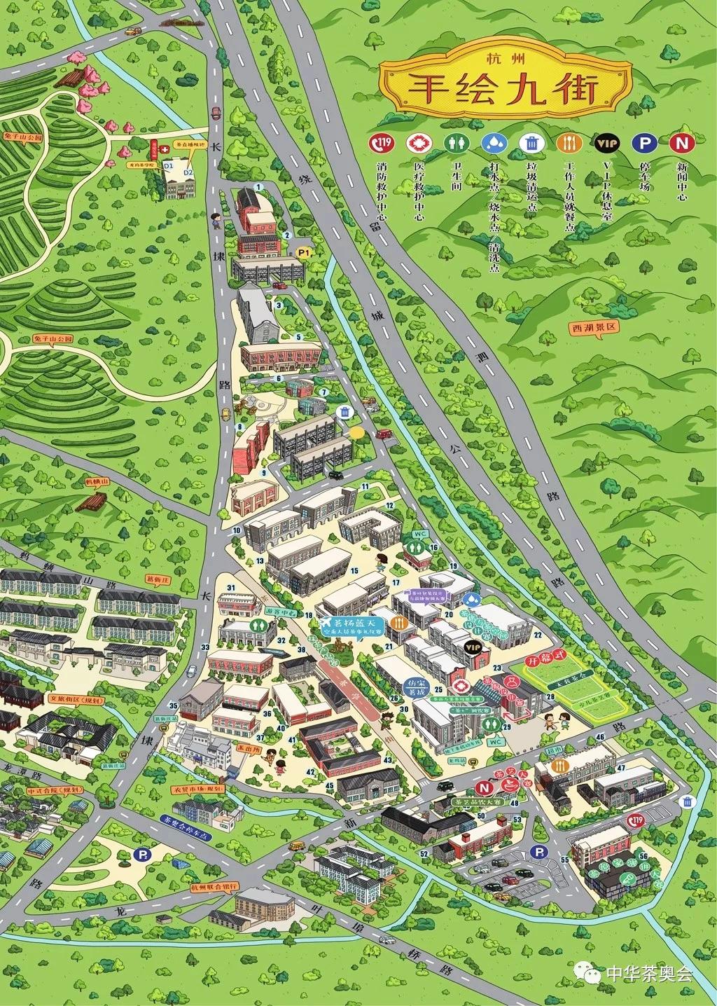 中华茶奥会现场龙坞茶镇九街手绘地图