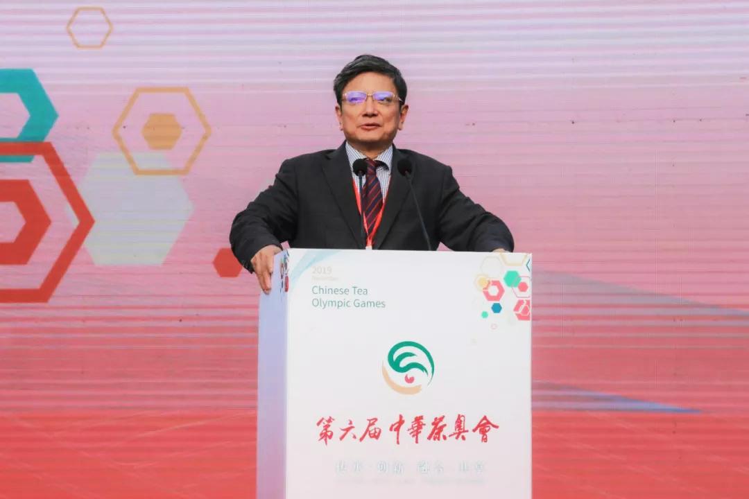 """第六届中华茶奥会2020 """"以茶入食与健康""""高峰论坛-1"""