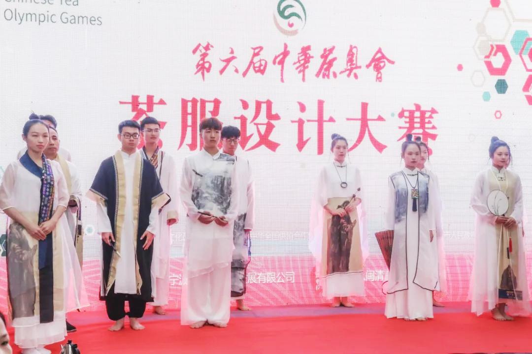 """第六届中华茶奥会2020 """"以茶入食与健康""""高峰论坛-2"""