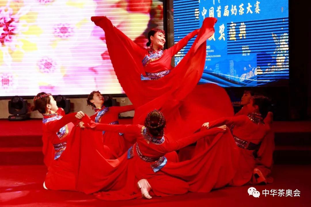 """第六届中华茶奥会2020 """"以茶入食与健康""""高峰论坛-4"""