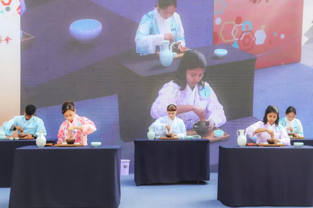 """第六届中华茶奥会2020 """"以茶入食与健康""""高峰论坛-6"""