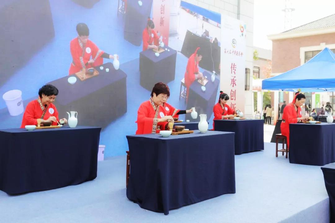 """第六届中华茶奥会2020 """"以茶入食与健康""""高峰论坛-7"""