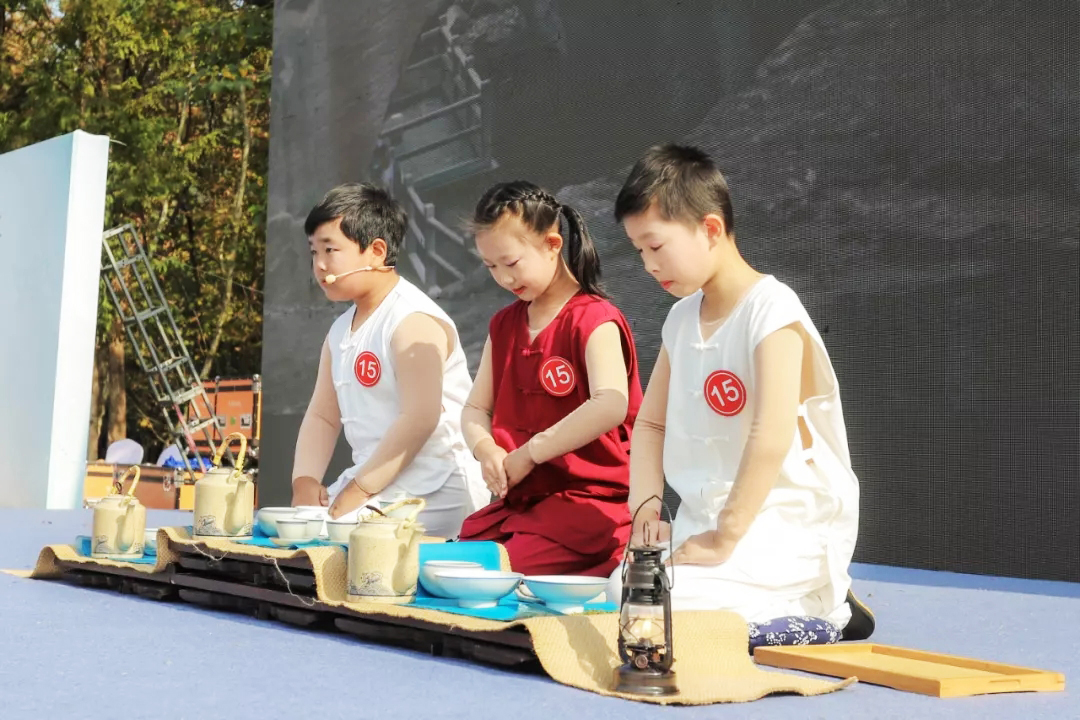 """第六届中华茶奥会2020 """"以茶入食与健康""""高峰论坛-8"""