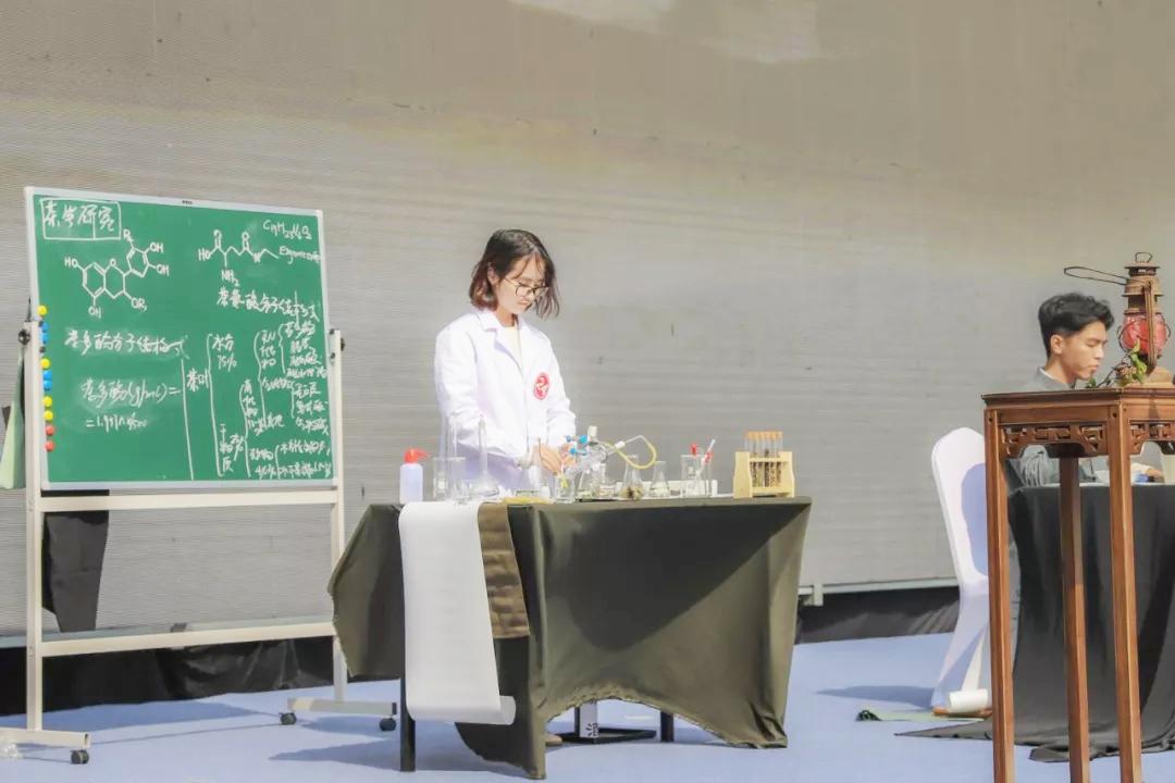 """第六届中华茶奥会2020 """"以茶入食与健康""""高峰论坛-11"""