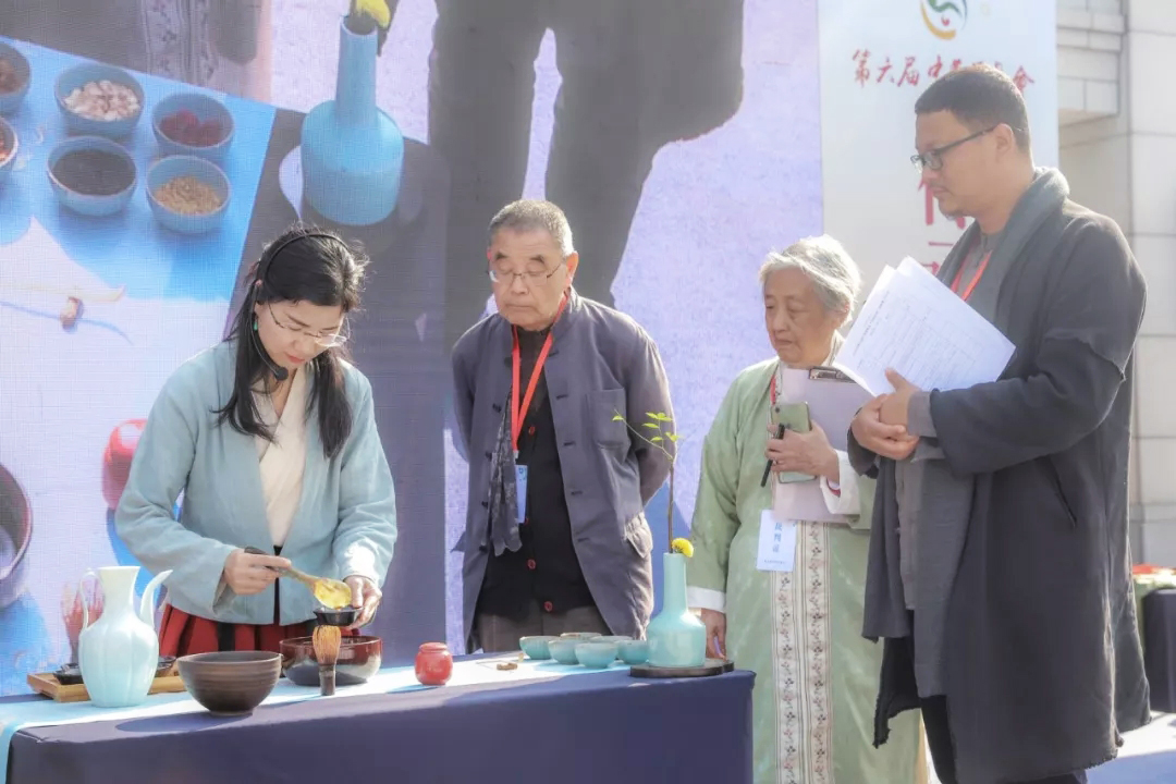 """第六届中华茶奥会2020 """"以茶入食与健康""""高峰论坛-13"""
