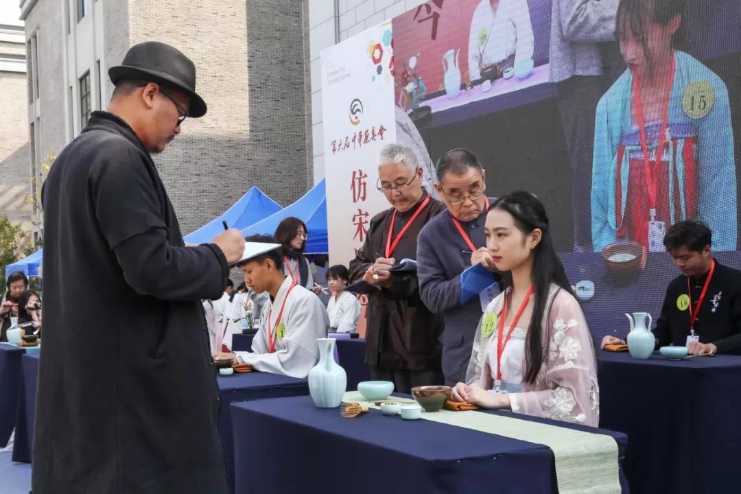 """第六届中华茶奥会2020 """"以茶入食与健康""""高峰论坛-15"""