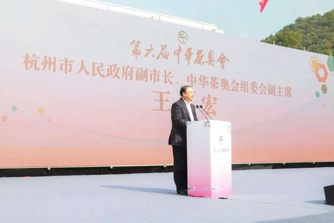 """第六届中华茶奥会2020 """"以茶入食与健康""""高峰论坛-18"""