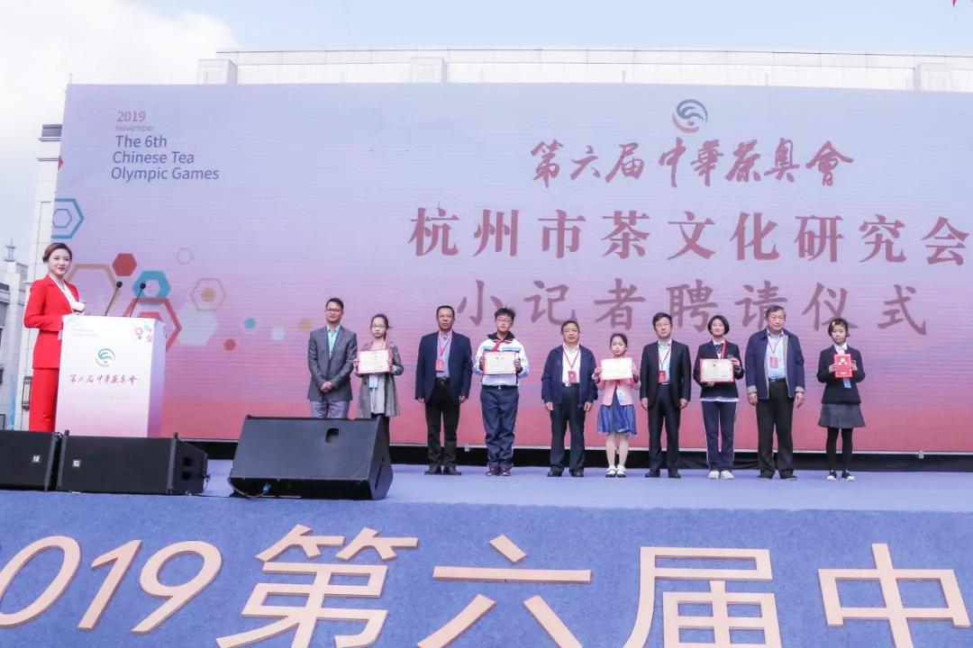 """第六届中华茶奥会2020 """"以茶入食与健康""""高峰论坛-19"""