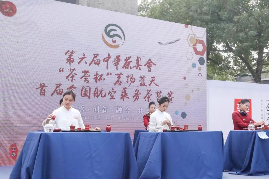 """第六届中华茶奥会2020 """"以茶入食与健康""""高峰论坛-20"""