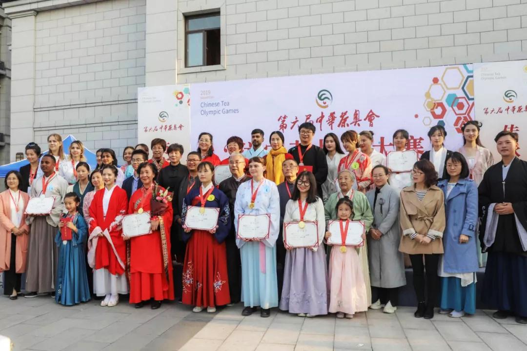 """第六届中华茶奥会2020 """"以茶入食与健康""""高峰论坛-23"""