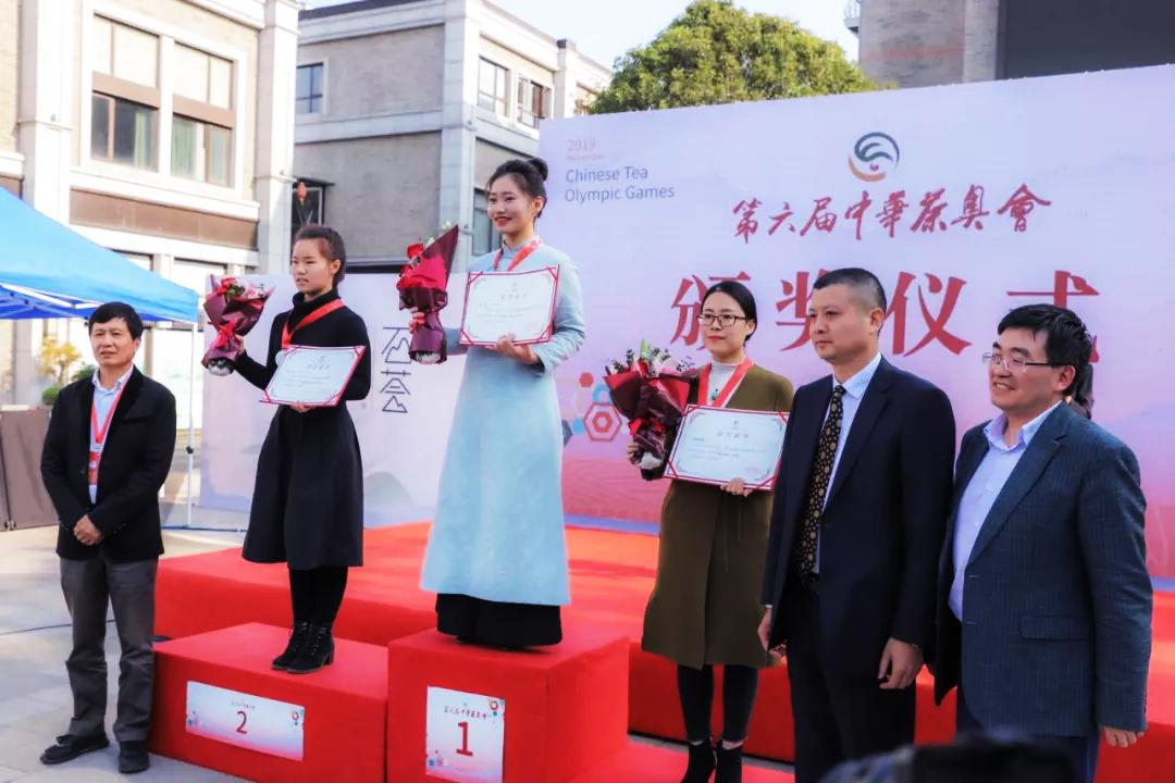 """第六届中华茶奥会2020 """"以茶入食与健康""""高峰论坛-25"""