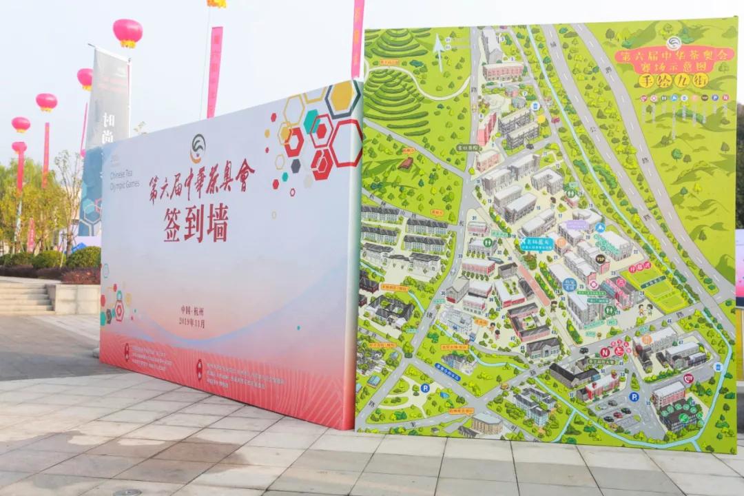 """第六届中华茶奥会2020 """"以茶入食与健康""""高峰论坛-28"""
