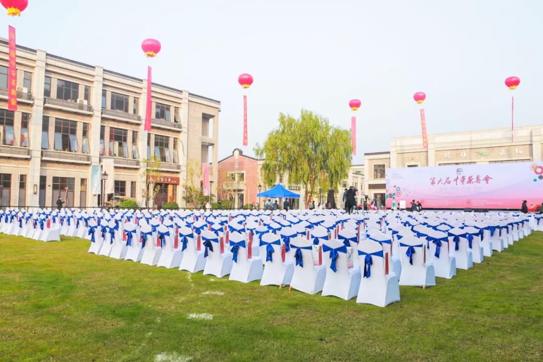 """第六届中华茶奥会2020 """"以茶入食与健康""""高峰论坛-29"""
