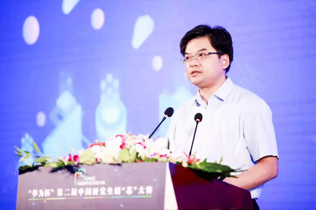 """""""华为杯""""第二届中国研究生创""""芯""""大赛-3"""