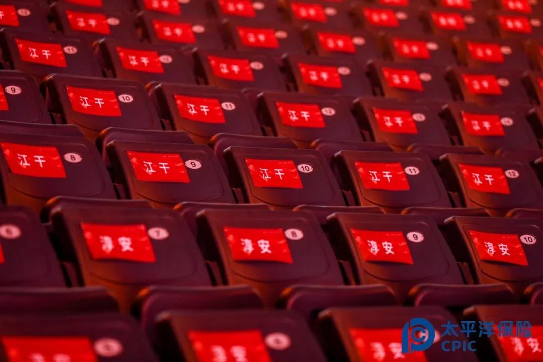 会场(会议室)观众席布置常识及注意事项-3