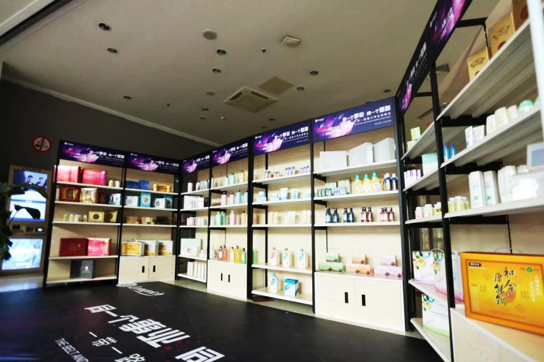 2019隆力奇全球峰会产品展示区