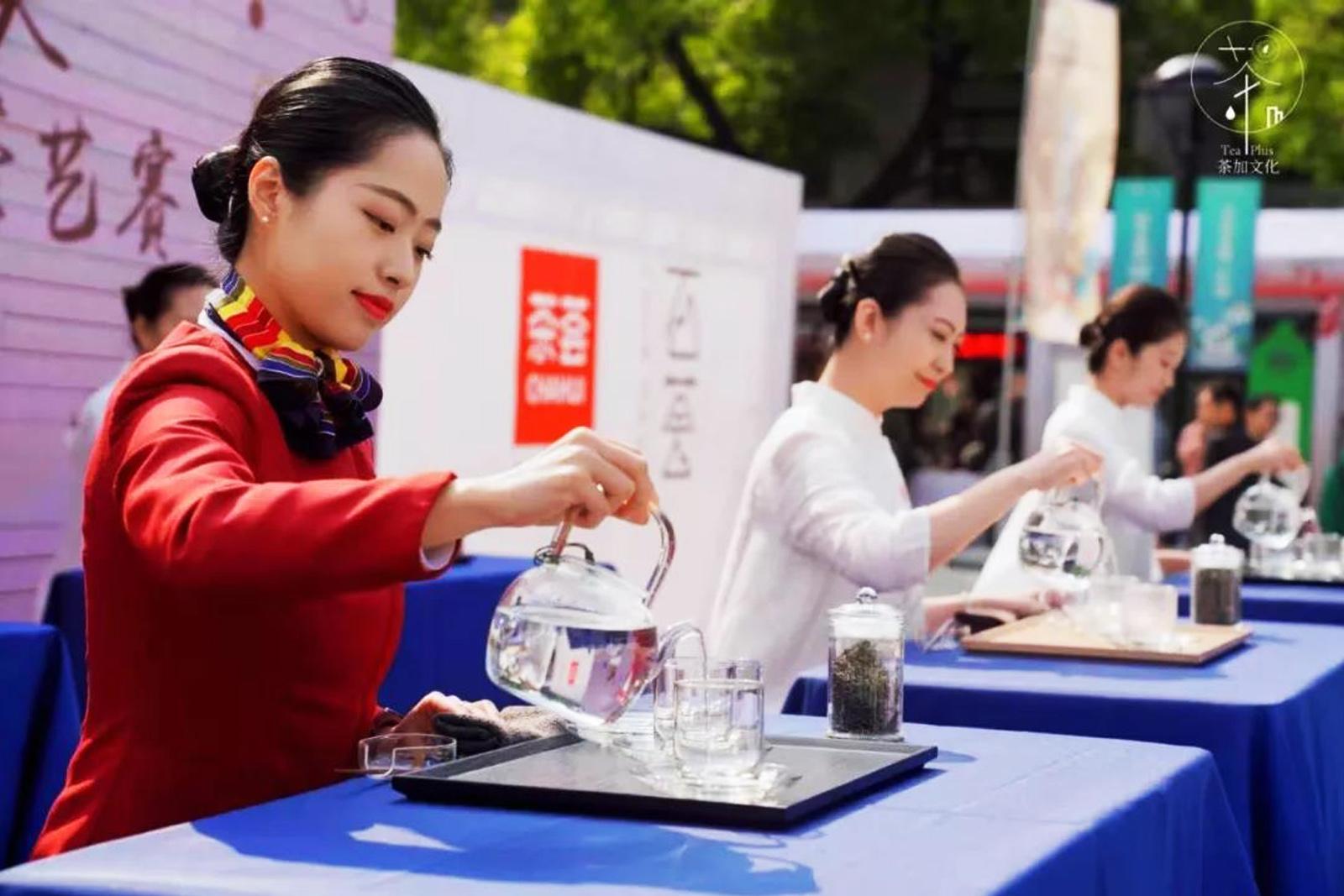 中华茶奥会航空乘务茶艺赛