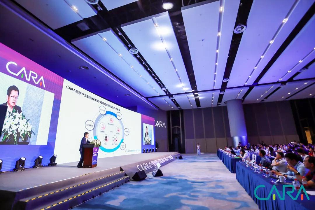 2019中国增强现实核心技术产业联盟高峰论坛-8