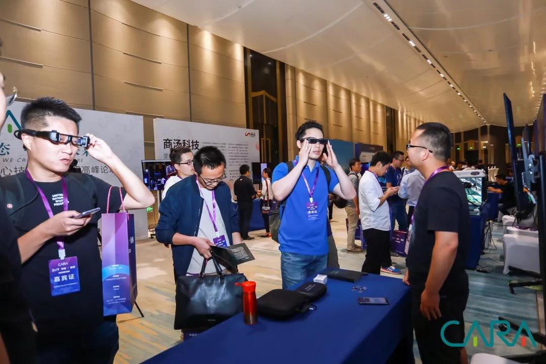 2019中国增强现实核心技术产业联盟高峰论坛-18