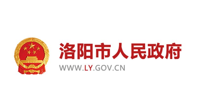 洛阳市人民政府办公室关于印发《洛阳市会展业发展专项资金管理办法》的通知