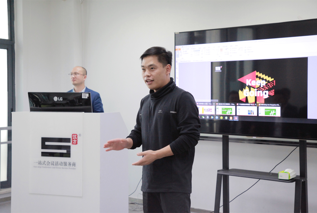 伍方会议董事长滕庆磊发言