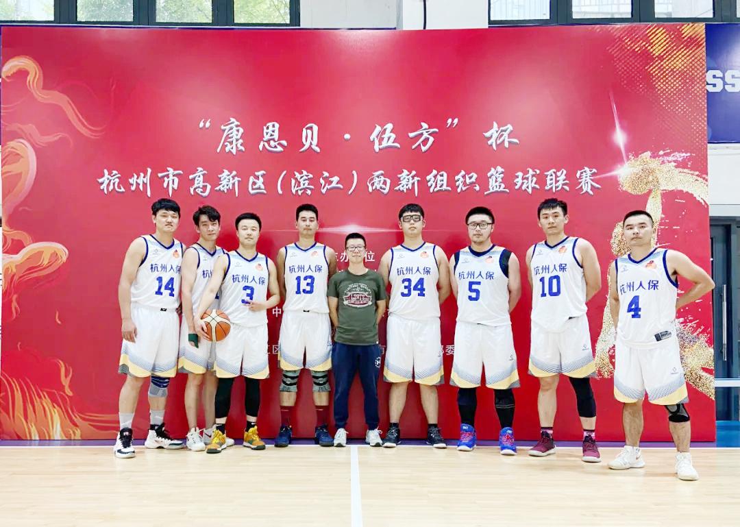 季军队中国人保杭州
