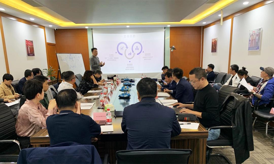 伍方郭岭楠院长浙江省团体标准《会议现场服务流程技术规范》立项目的