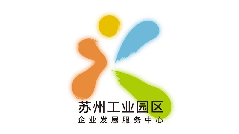 苏州工业园区会展业引导资金实施细则