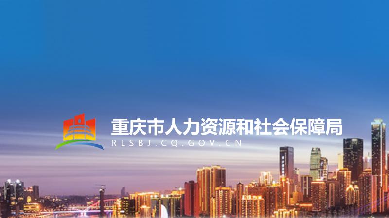 重庆市微型企业会展补助实施细则