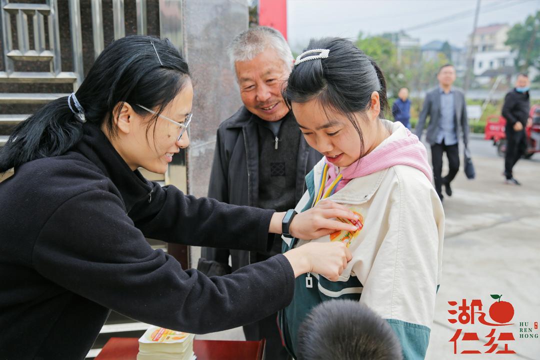 """衢江区湖仁村百果园开园节暨""""湖仁红""""品牌发布会-15"""