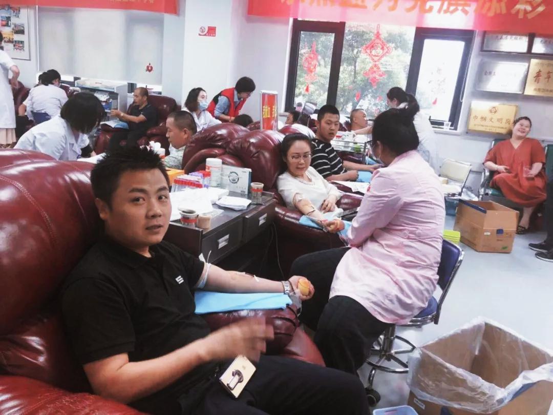 杭州伍方会议服务有限公司员工献血