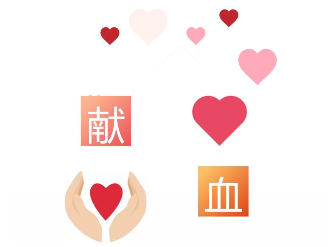 杭州市我为七一献热血活动