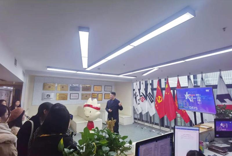 浙江农林大学同学参观伍方