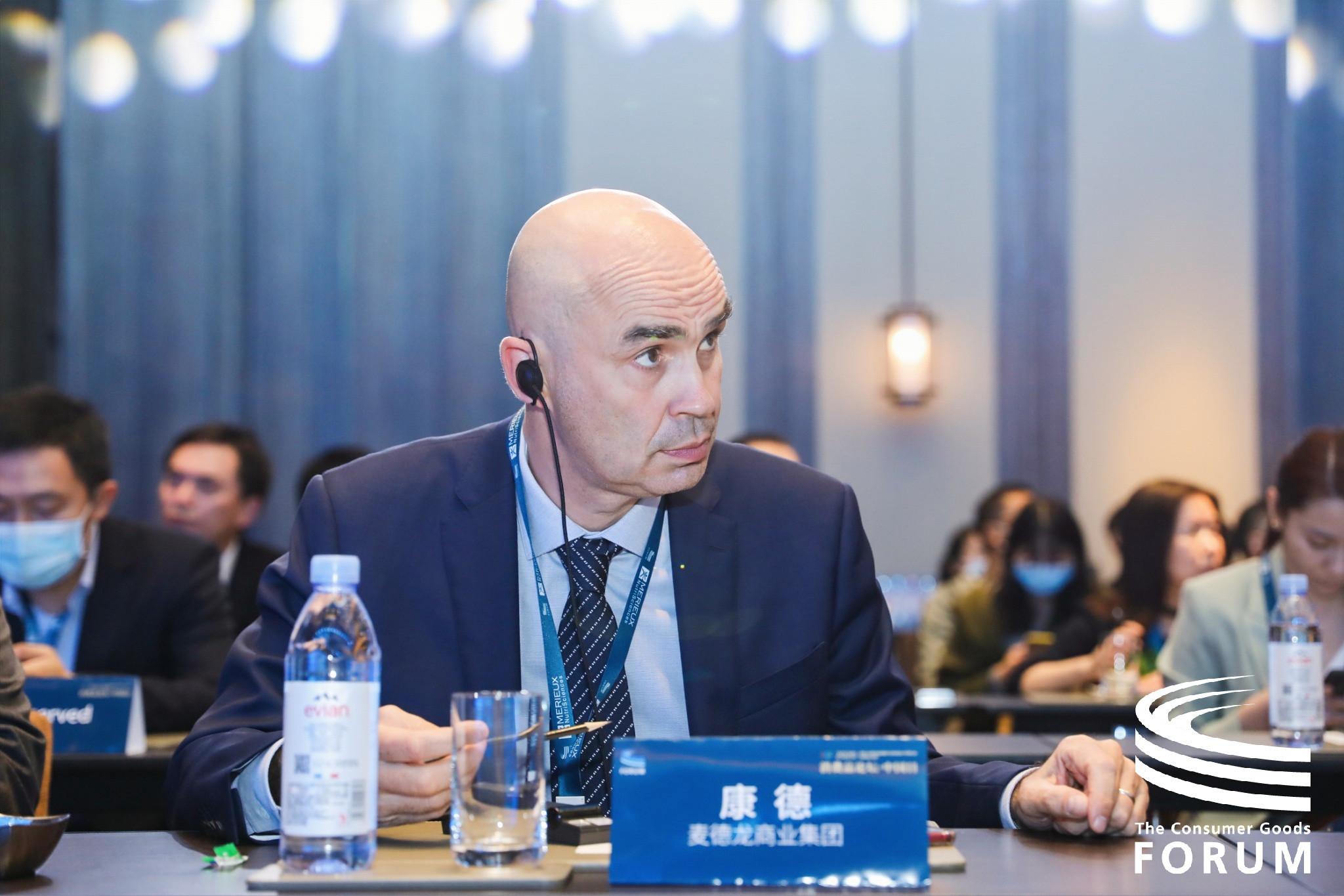 2020第三届消费品论坛(CGF)中国日-5
