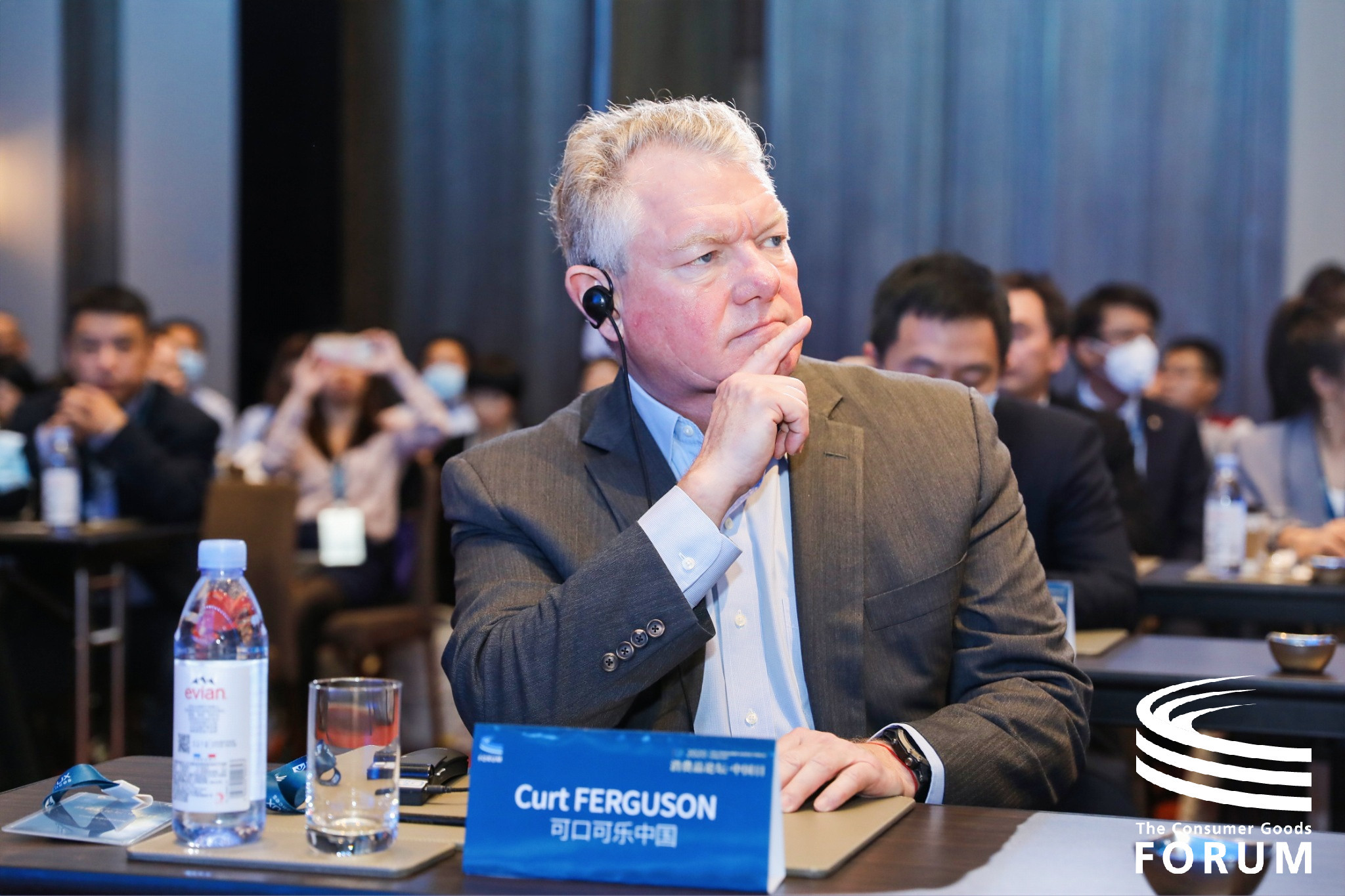2020第三届消费品论坛(CGF)中国日-6