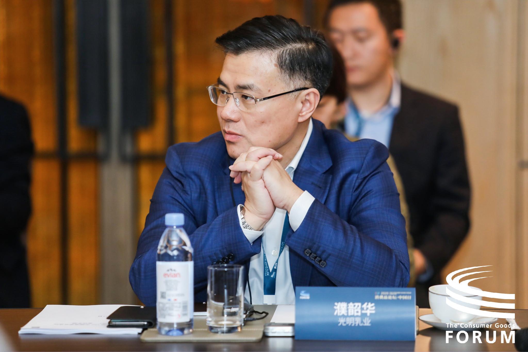 2020第三届消费品论坛(CGF)中国日-8